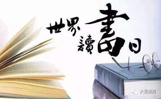 http://www.ysj98.com/shehui/886799.html