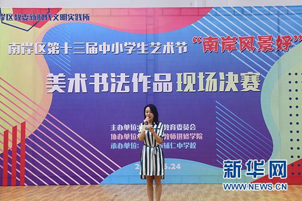http://www.cqsybj.com/chongqingxinwen/38190.html