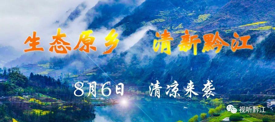 http://www.weixinrensheng.com/lvyou/2235592.html