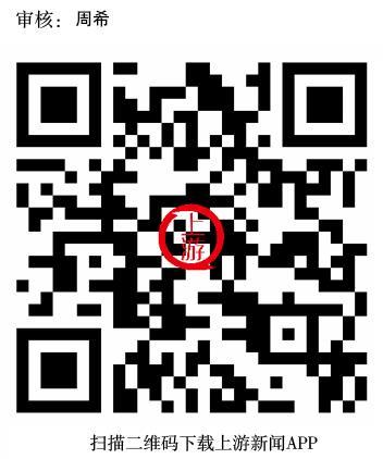 http://www.weixinrensheng.com/lvyou/2222133.html