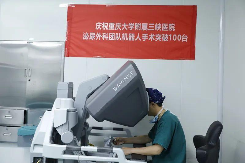 重庆万州三峡医院_厉害!重庆大学附属三峡医院机器人手术突破500台! - 上游新闻· ...