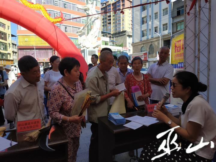 巫山:民营企业招聘月活动,家门