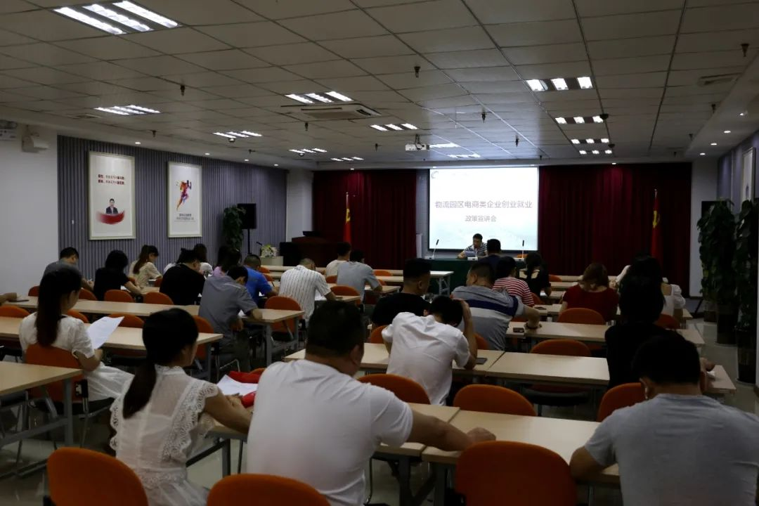 http://www.110tao.com/xingyeguancha/454538.html