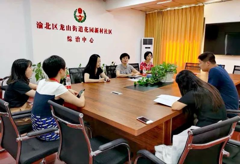 http://www.cqsybj.com/chongqingjingji/142505.html