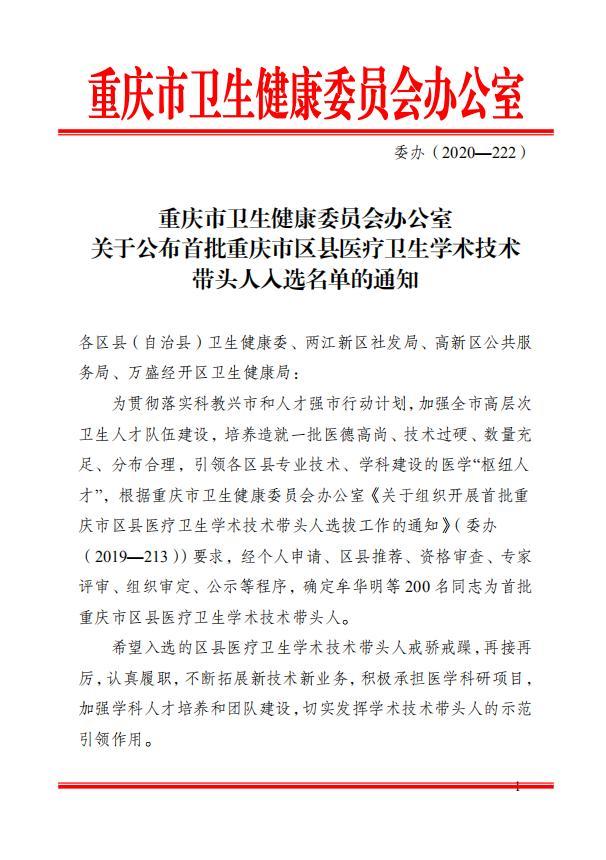 http://www.cqsybj.com/chongqingjingji/145677.html
