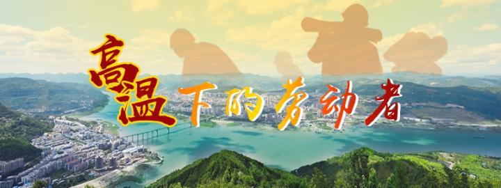 http://www.cqsybj.com/chongqingjingji/145679.html