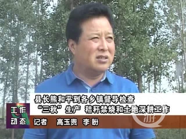 河南商水原县长受贿案再起波澜:行贿者称作了伪证
