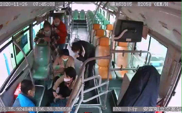 危急时刻,挺身而出——重庆北部宽仁医院白衣天使公交救人