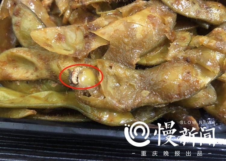 绝味鸭脖的毛豆里发现虫子,商家却质疑消费者投放