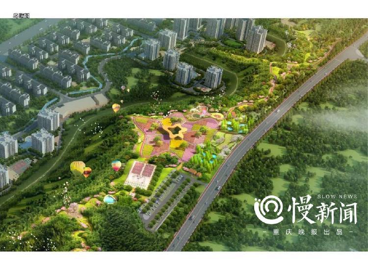 两江新区飞马李子坡公园开建 预计2020年开园