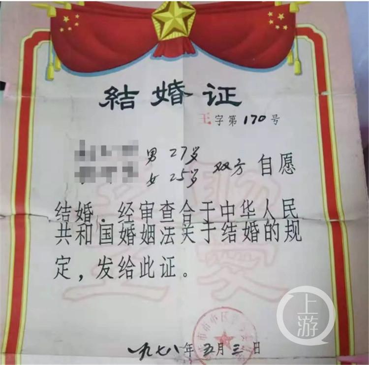 红宝石婚见证改革开放40周年 全城征集40对红宝石婚夫妇