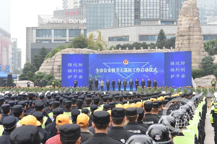 重庆城市社会治安安全感排名全国第一 背后是
