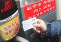 在重庆的外地老人能否办理免费公交卡? 官方:需年满70周岁