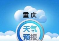 晨間天氣丨今日雨水暫停,晨間陰天,24℃左右
