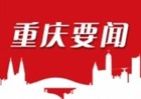 唐良智會見世界銀行中蒙韓局局長芮澤