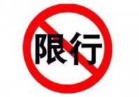 渝湘高速迎暑運高峰 周末部分時段南彭至大觀段收費站貨車限行