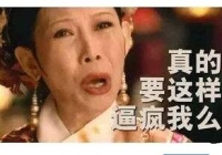相亲连吃3天火锅吃到反胃 重庆姑娘崩溃了