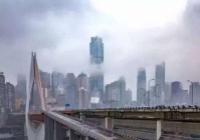 晨间天气 | 今晨阴天有阵雨 重庆主城目前20℃