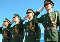 重庆市人民武装学院正式挂牌成立