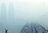 """重庆多地发布""""大雾黄色预警信号"""",大足能见度不足200米"""