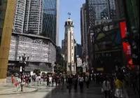 重庆解放碑:见证城市70年沧桑巨变