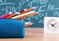 @所有家长:选择校外培训要从这五个方面入手