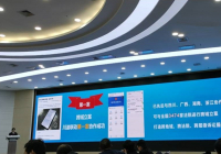 重庆市一中法院与全国3474家法院互通 可进行跨域立案
