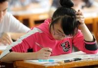 重庆市2019年各类成人高校招生录取最低控制分数线公布