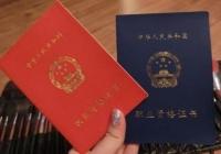外省拿到的专业技术资格在重庆如何确认?这些材料要备好!
