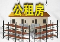 12月18日重庆将举行主城区公租房摇号配租,有19个房源