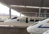 受四川资中地震影响 重庆出发10趟列车停运