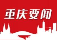 市政府党组召开扩大会议 贯彻落实全市经济工作会议精神