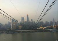 晨间天气丨主城今日阴天 目前10℃左右