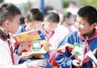 巴南建起20个中小学研学实践基地