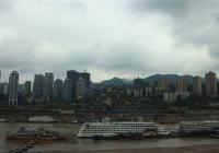 晨间天气丨今日主城阴天 目前9℃左右