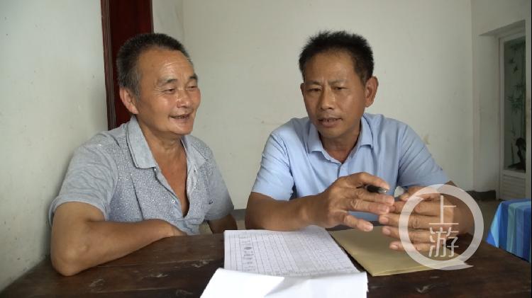 村里的工作人员上门来给朱文心算低保领取的(4866327)-20200708151724.png
