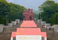 """重慶警備區開展""""學習百年黨史 傳承紅巖精神""""主題黨日活動"""