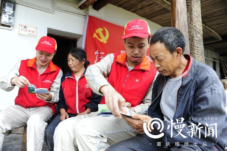 http://www.cqsybj.com/chongqingjingji/66120.html