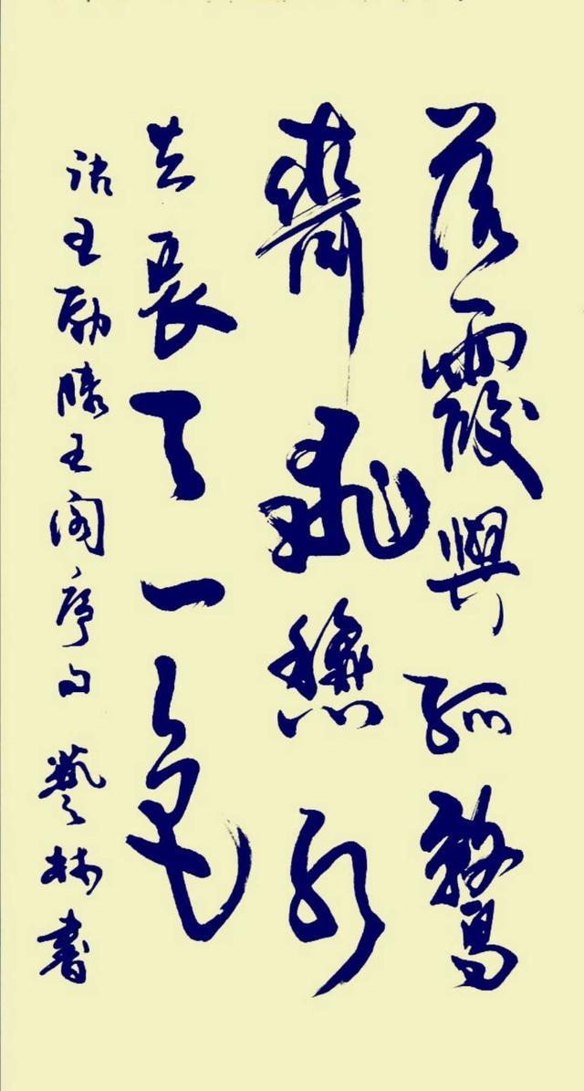 行笔圆润 柔中带刚 健劲飞扬 神韵可人―北京书协董廷超书法鉴赏