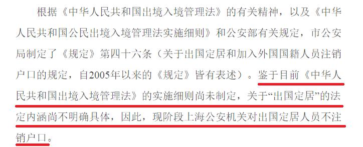 上海市公安局人口办_4月1日起在上海,未按规定登记人口信息的单位最高可罚五