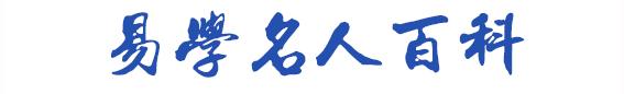 百家百科.jpg