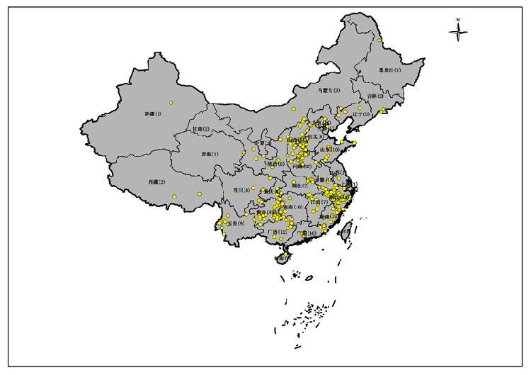 河南:第二批35个村入驻中国传统村落数字博物馆