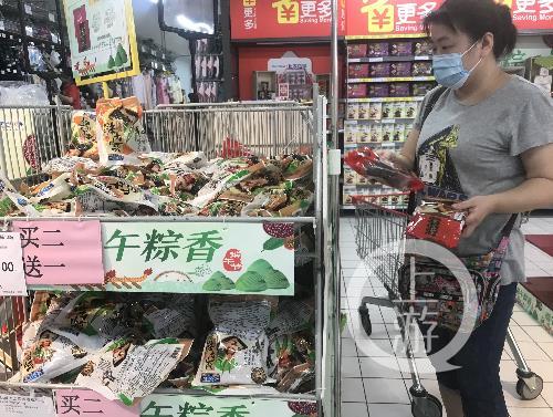 配图,今年端午小长假,粽子销量减三成-FZ10044807673.jpg