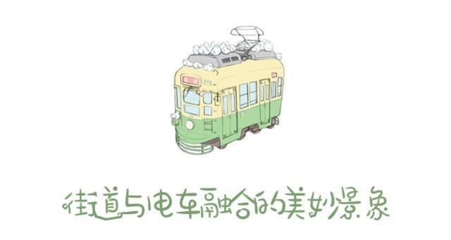 日本 旅行 内定
