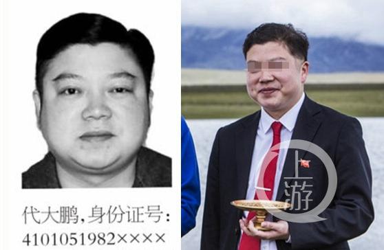 上游调查:副县长被指欠债4000多万不还成老赖