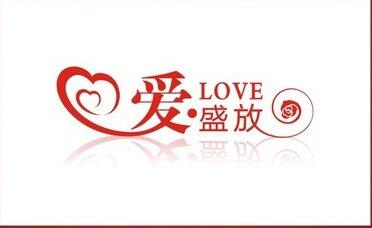 把爱散落在人间